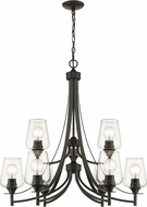 Z-Lite 473-9MB Joliet Contemporary Matte Black Lighting Chandelier