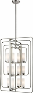 Z-Lite 6000-12-BN Aideen Contemporary Brushed Nickel Foyer Lighting