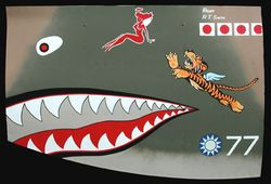 R.T. SMITH - P-40 Nose Art Panel by GARY VELASCO