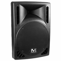 "MARATHON SR-515UB - ACTIVE 15"" 2-WAY ABS LOUDSPEAKER 1200 WATTS, USB/SD/MP3 PLAYBACK & BLUETOOTH WIRELESS CONNECTIVITY"