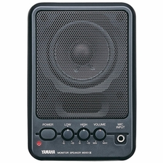 YAMAHA MS101III 10 Watt Powered Monitor Speaker