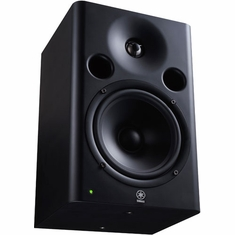 YAMAHA MSP7 STUDIO Professional Powered Monitor Speaker