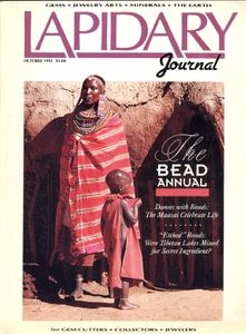 SOLD: Lapidary Journal, October 1992 - The Bead Annual
