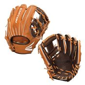 Easton Adult Baseball Gloves