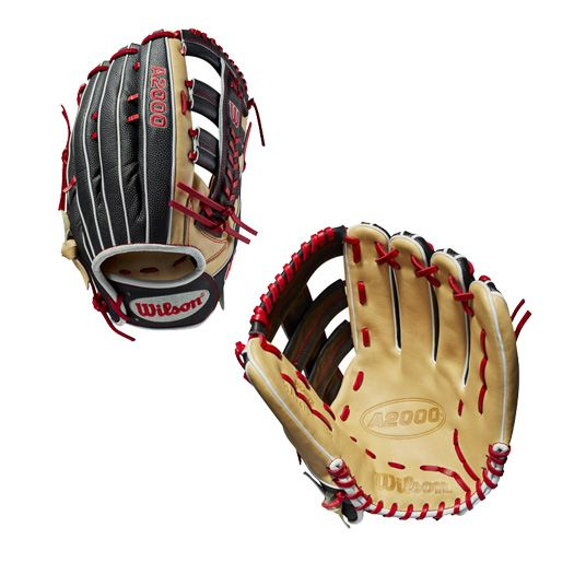 Wilson A2000 2018 August Glove of the Month 12 75