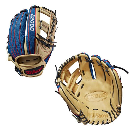 Wilson A2000 2018 November Glove of the Month 11 75