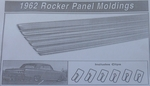 62 CHEVROLET FULL SIZE PASSENGER CAR ROCKER PANEL MOLDING,LH