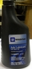 GM AXLE LUBRICANT SAE 80W-90