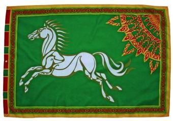 Lord of the Rings Rohan Banner