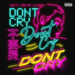 "Adé ft. Trevor Jackson ""Don't Cry"""