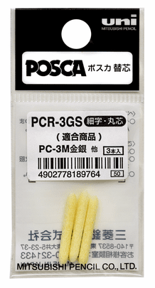 Replacement Tips for Posca PC-3M Fine Gold and Silver, 3 pack (PCR-3GS)
