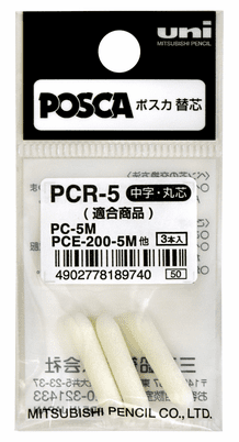 Replacement Tips for Posca PC-5M Bullet, 3 pack (PCR-5)