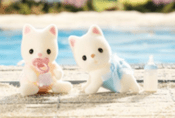 Calico Critters 1694 Silk Cat Twins
