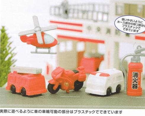Emergency Vehicle Erasers