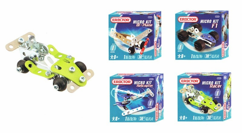 Erector Micro Kit Racer