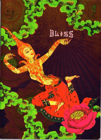 Indian Dancer - Bliss
