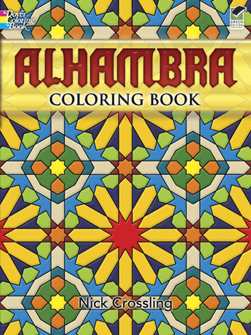 LG Coloring Book: Alhambra