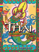 LG Coloring Book: Thai Decorative Designs