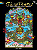 LG Stained Glass Coloring Book: Chinese Dragons