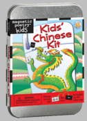 Magnetic Poetry Kit: Kids' Chinese Kit