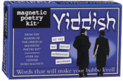 Magnetic Poetry Kit: Yiddish