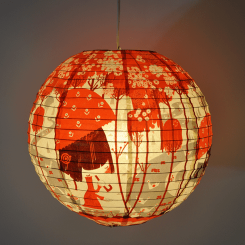 Origami Red Paper Lantern