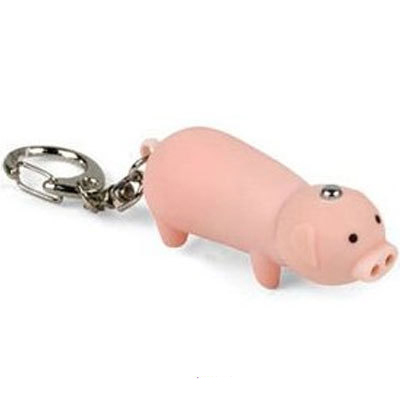 Piggy Key Chain