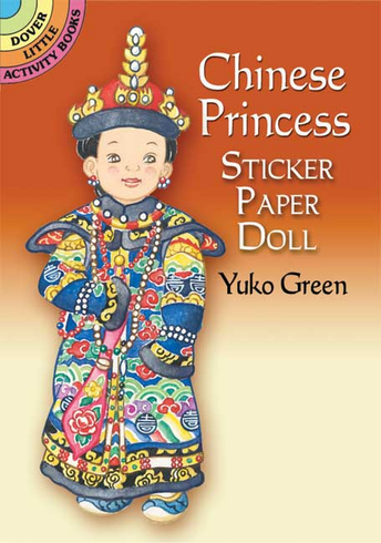 SM Sticker Paper Doll: Chinese Princess