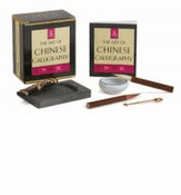 The Art of Chinese Calligraphy Kit