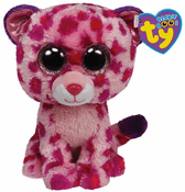 Ty Beanie Boos Glamour the Leopard 13""