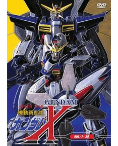 After War Gundam X (2 discs)