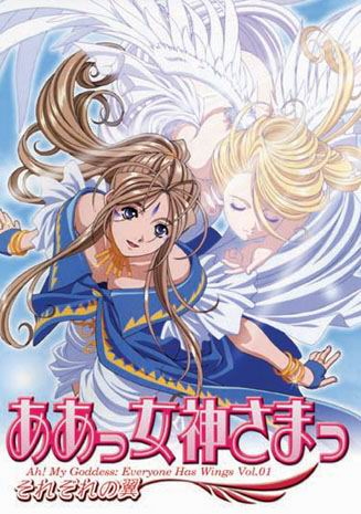 Ah! My Goddess: Everyone Has Wings ~ Tv Series Vol 1