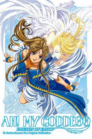 Ah! My Goddess Part 2: Flights of Fancy ~ Tv Series Perfect Collection English Dubbed