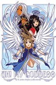 Ah! My Goddess ~ Tv Series Perfect Collection English Dubbed