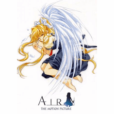 Air: The Movie English Dubbed