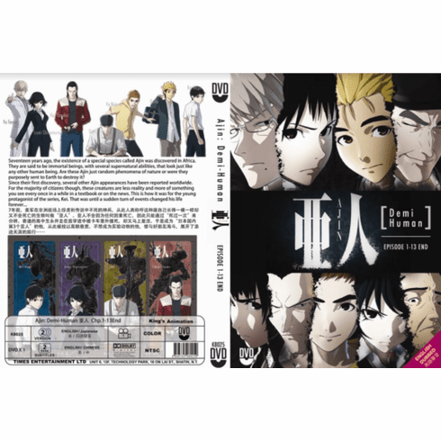 Ajin Demi Human (TV 1 - 13 End) DVD Japanese Anime English Dub Voice