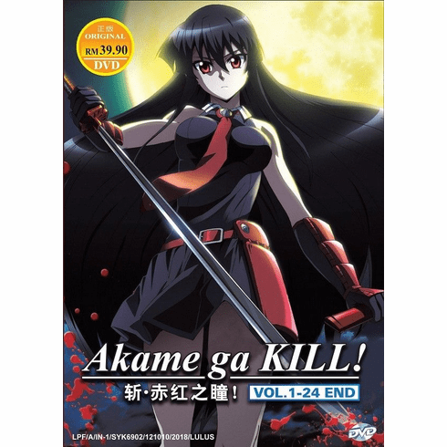 AKAME GA KILL! Complete Series (1-24 End) English Dub