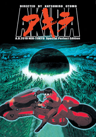 Akira 2019 Neo Tokyo ~ Special Perfect Edition