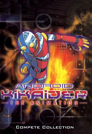 Android Kikaider ~ Compete Collection English Dubbed