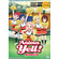 ANIMA YELL ! VOL.1-12 END Anime Boxset