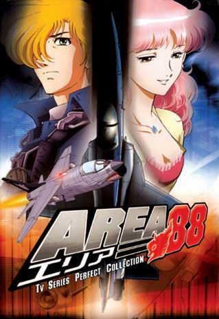 Area 88 ~ Tv Series Perfect Collection  English Dubbed