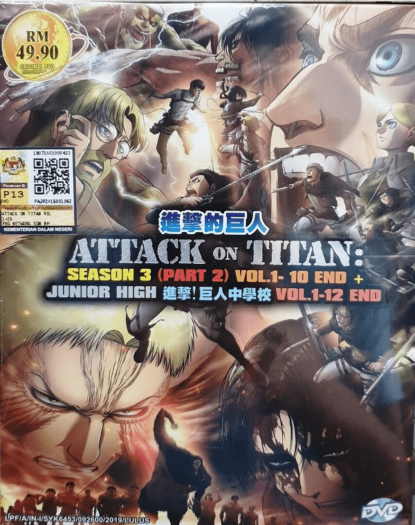 Attach on Titan Season 3 Par 2 Vol 1-10 End + Junior High Vol. 1-12 End English Dubbed