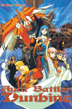 Aura Battler Dunbine (TV) ~ The Perfect Collection English Dubbed