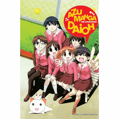 Azumanga Daioh ~ Tv Series The Perfect Collection English Dubbed