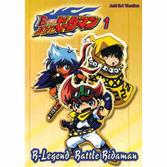 B-Legent Battle Bedaman ~ Tv Series Vol 1