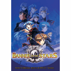 Banner Of The Stars ~ Perfect Collection Part 1
