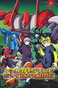 Bast of Synorome ~ (TV) ~ The Perfect Collection English & Korean Dubbed
