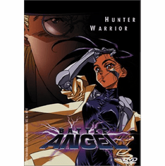 Battle Angel (1 disc)