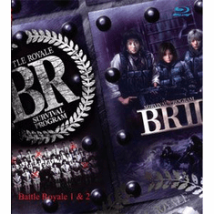Battle Royale 1 & 2 Bluray Collection