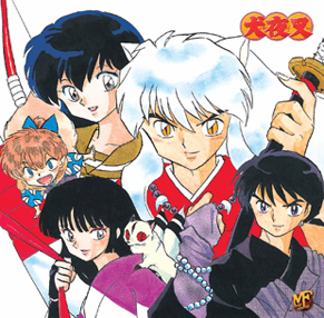 Best Of Inuyasha 2
